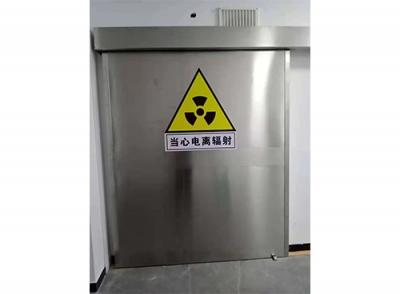 延吉防辐射门